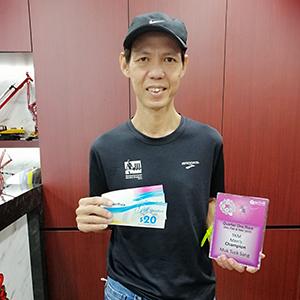 Muk Tuck Sang - 1st Prize 5KM Men's